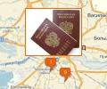 Где в Калининграде можно получить российский паспорт?