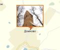 Крепость Домнау