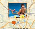 Где заниматься аквааэробикой в Калининграде?