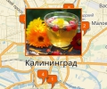 Где находятся центры народной медицины в Калининграде?