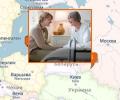 Где найти сиделку в Калининграде?