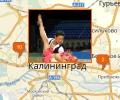 Где обучиться спортивным танцам в Калининграде?