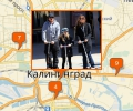 Где купить самокат в Калининграде?
