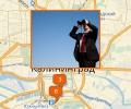 Где купить бинокль в Калининграде?