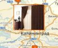Где заказать пошив штор в Калининграде?