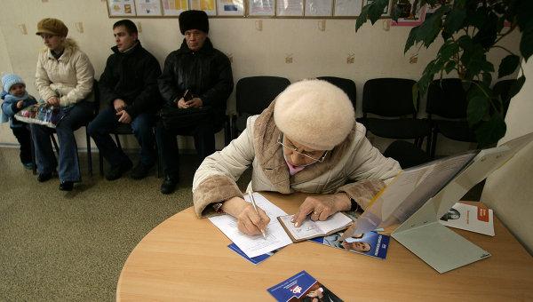 Какой выбрать пенсионный фонд в Калининграде?