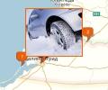 Где купить зимние шины в Калининграде?