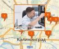 Где находятся компьютерные сервисы в Калининграде?