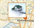 Как узаконить самовольную постройку в Калининграде?