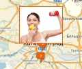 Где купить спортивное питание в Калининграде?