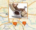 Где купить массажное кресло в Калининграде?