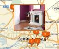 Где продают электрокамин в Калининграде?