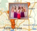 Где учиться восточным танцам в Калининграде?