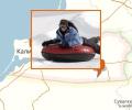 Где кататься на тюбингах в Калининграде?