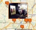 Шоу-румы Калининграда: где купить эксклюзивную одежду?