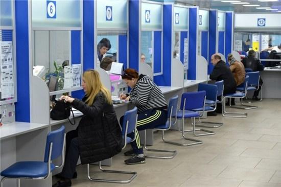 МФЦ Калининград- центры предоставления государственных услуг