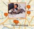 Где оказывают услуги независимой оценки в Калининграде?