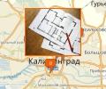 Где получить согласование перепланировки в Калининграде?