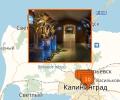 Где проводят необычные экскурсии в Калининграде?