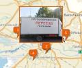 Где заказать услуги грузоперевозки в Калининграде?