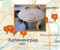 Где купить изделия из природных камней в Калининграде?