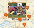 Где купить туристическое снаряжение в Калининграде?