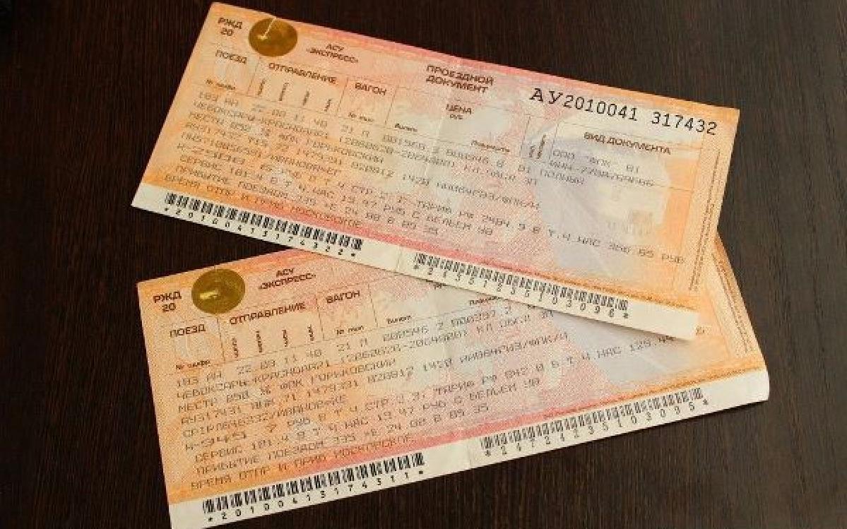 Где можно купить билет на поезд в Калининграде?