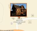 Вепсский историко-этнографический музей в Шёлтозеро