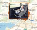 Где купить детское автокресло в Калининграде?