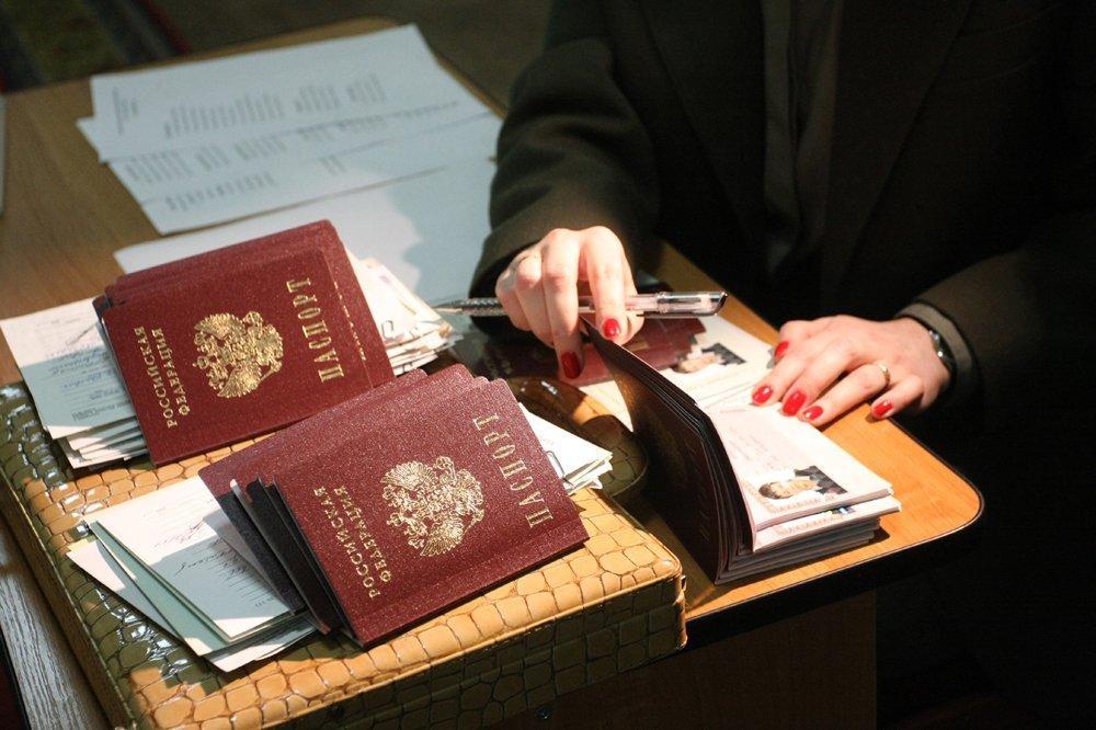Как сделать регистрацию в Калининграде?