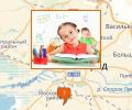 В каких центрах Калининграда подготовить ребёнка к школе?