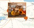Где можно купить свежий мед и прополис в Калининграде?
