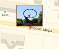 Памятный знак землякам-космонавтам в Калининграде