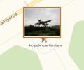 Памятник истребителю Харрикейн в Ревде
